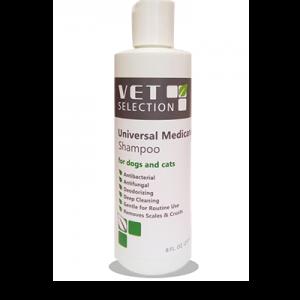 Universalus šampūnas – šunims ir katėms – išoriniams dermatologiniams pažeidimams